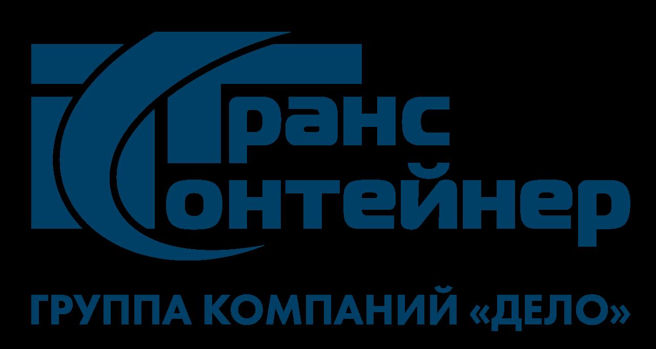 ТрансКонтейнер Группа компаний